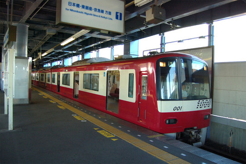 00ドレミファ電車.JPG