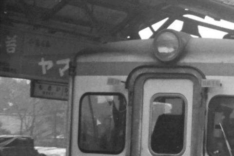 01-02駅名標.jpg