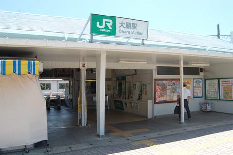 01大原駅.JPG