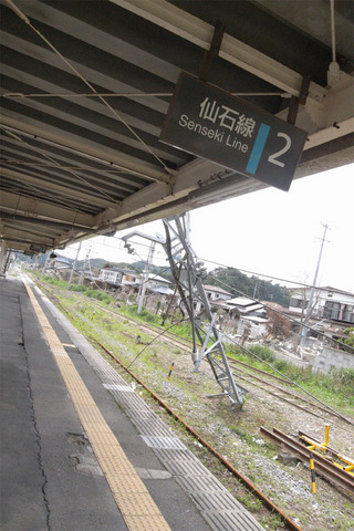 01松島駅で折り返し.jpg