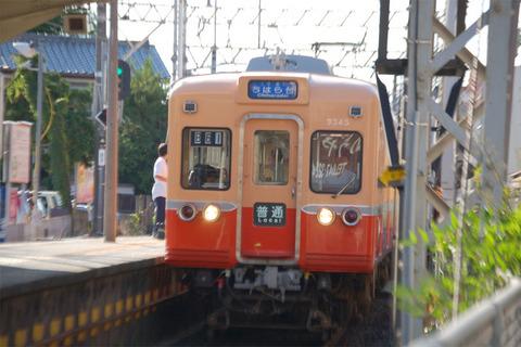 01赤電01.JPG