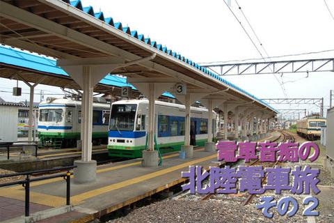 01越前武生駅.JPG