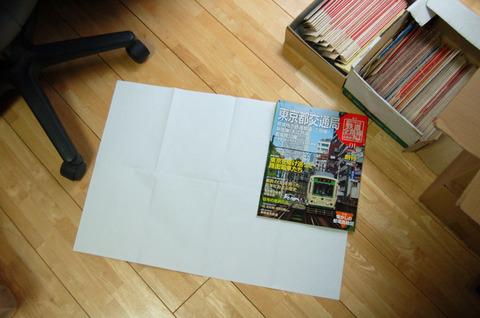 02表紙.JPG