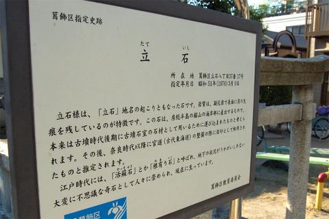 10ノーガキ.JPG