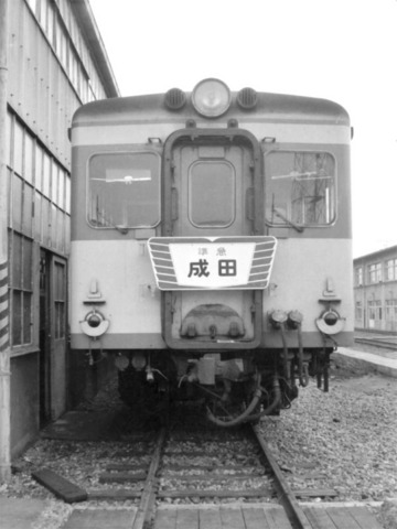 13キハ26準急成田.jpg