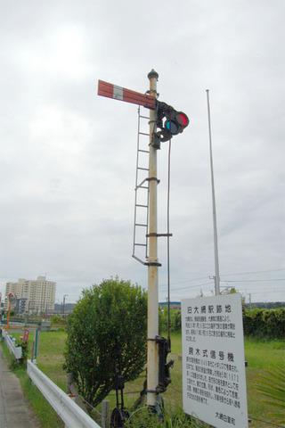 22腕木信号機02.JPG