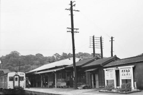23旧大網駅.jpg