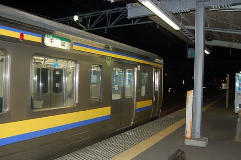 30千葉行き211系.JPG
