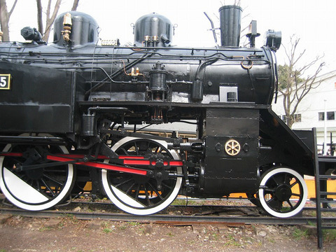 C1285-02.jpg