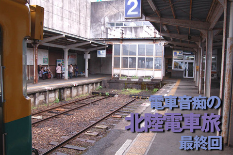 01上市駅終端.JPG