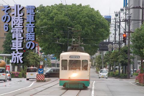 01市内線.JPG
