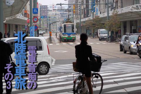 01福井駅前.JPG