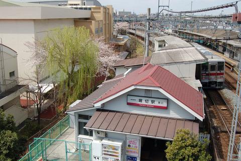 01駅舎.JPG