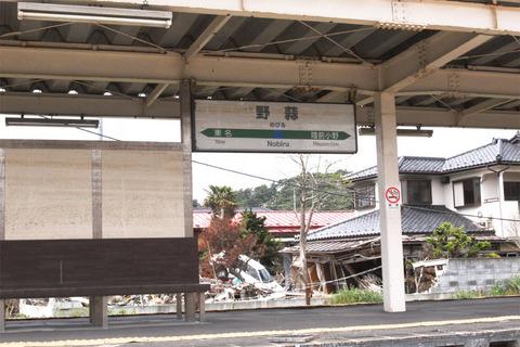 02野蒜駅汚れた駅名標ライン.jpg