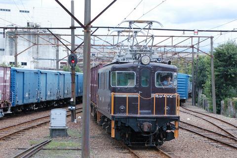 031ED401+コキ3両到着.JPG