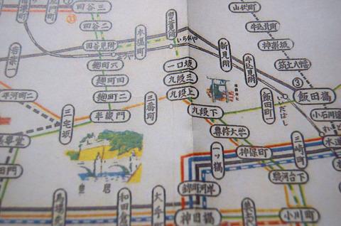 03青山線も.JPG