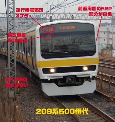 11_205系500番代.jpg